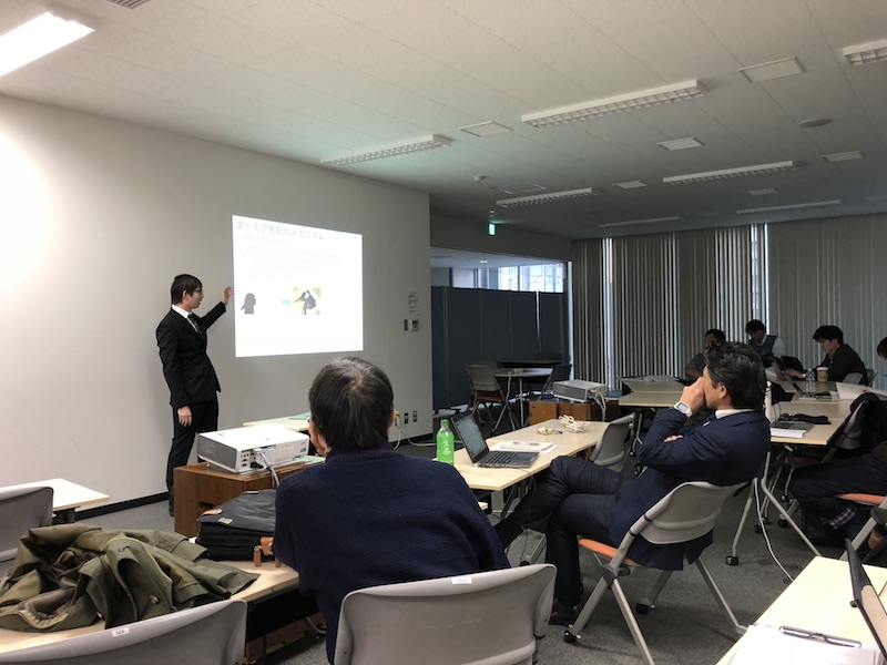 VR学会SIGCS第20回シンポジウム発表