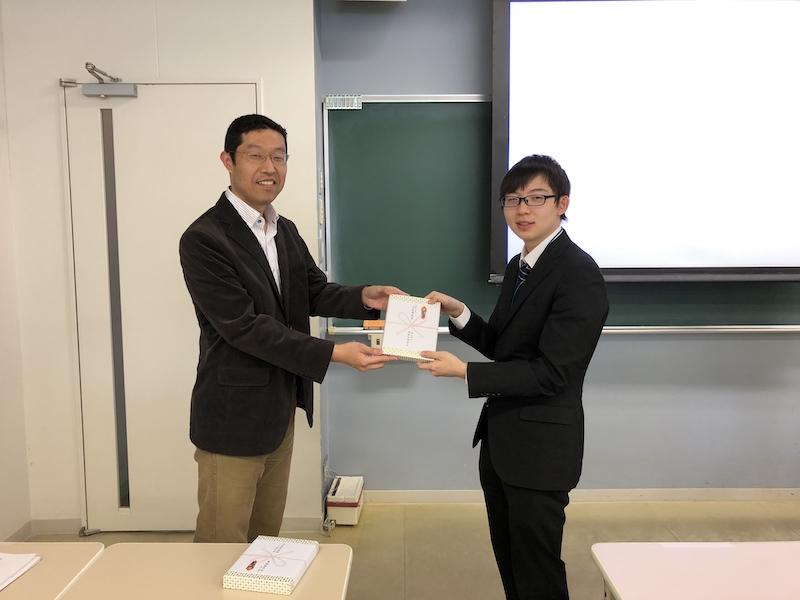 IPSJ全国大会で学生奨励賞