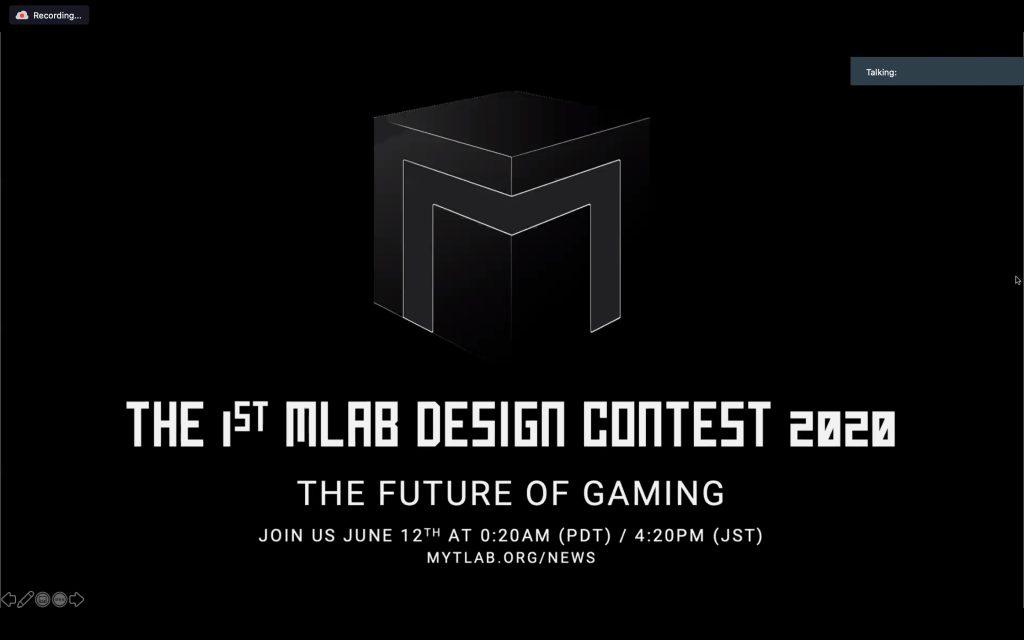 2020年度第1回デザインコンテスト