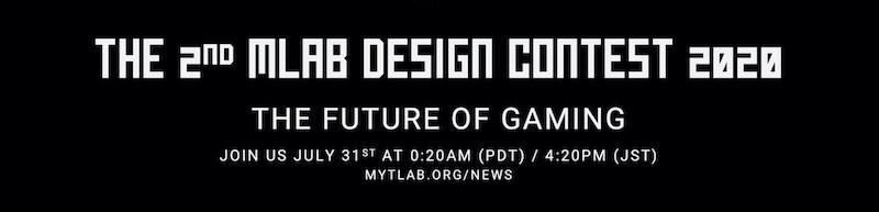 2020年度第2回デザインコンテスト