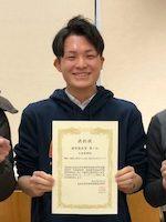 Toshiki Ohnishi